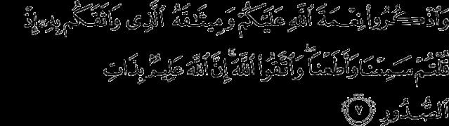 Surat Al-Maidah Ayat 7